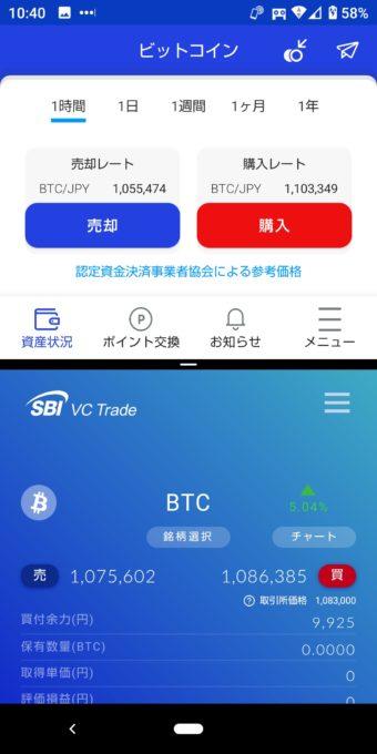 BTC2画面