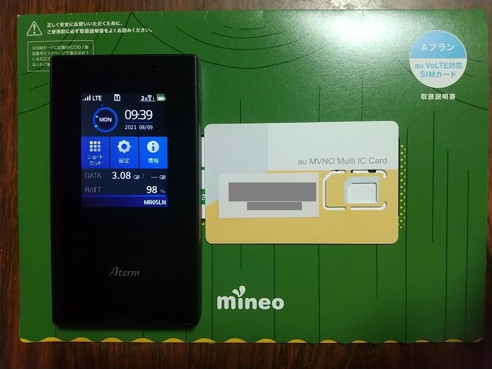 MR05LN-VolteSIM